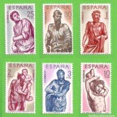 Sellos: EDIFIL 1438-1439-1440-1441-1442-1443. ALONSO DE BERRUGUETE (1962).** NUEVOS SIN FIJASELLO - COMPLETA. Lote 139741614