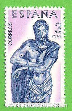 Sellos: EDIFIL 1438-1439-1440-1441-1442-1443. ALONSO DE BERRUGUETE (1962).** NUEVOS SIN FIJASELLO - COMPLETA - Foto 6 - 139741614