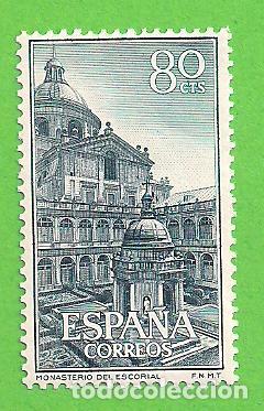 Sellos: EDIFIL 1382-1383-1384-1385-1386-1387. REAL MONASTERIO DE SAN LORENZO DE EL ESCORIAL. (1961).** NUEVO - Foto 3 - 139743002