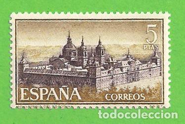 Sellos: EDIFIL 1382-1383-1384-1385-1386-1387. REAL MONASTERIO DE SAN LORENZO DE EL ESCORIAL. (1961).** NUEVO - Foto 6 - 139743002