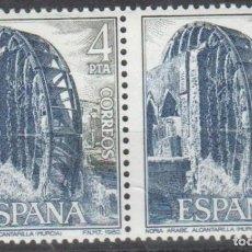 Sellos: UN SELLO - EDIFIL 2676 - PAISAJES Y MONUMENTOS **NORIA ARABE** - AÑO 1982. Lote 139757058