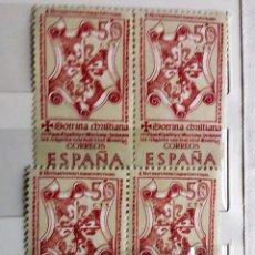 Sellos: ESPAÑA 1966, 4 SELLOS DOCTRINA CRISTIANA . Lote 139762150