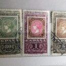 Sellos: ESPAÑA 1966, LOTE DE 2 SELLOS USADOS DIFERENTES . Lote 139870082
