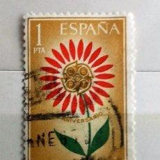 Sellos: ESPAÑA 1964, SELLO USADO CEPT 1 PTS. . Lote 140328858