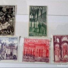 Sellos: ESPAÑA 1964, 5 SELLOS USADOS DIFERENTES . Lote 140330166