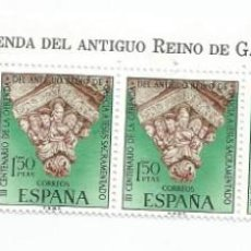 Sellos: BLOQUE DE 6 SELLOS NUEVOS DE 1969- III CENTENARIO OFRENDA ANTIGUO REINO DE GALICIA--EDIFIL 1926. Lote 140629914