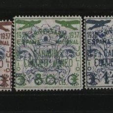 Sellos: 1937 CANARIAS SERIE COMPLETA EDIFIL 31/3 MNH**. Lote 140751354