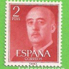 Sellos: EDIFIL 1157. GENERAL FRANCO. (1955-1956).** NUEVO SIN FIJASELLOS.. Lote 140979698