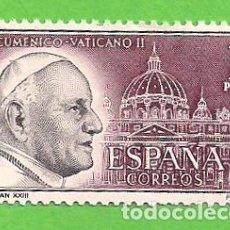 Sellos: EDIFIL 1480. CONCILIO ECUMÉNICO VATICANO II - JUAN XXIII. (1962).** NUEVO SIN FIJASELLOS.. Lote 141097230