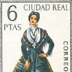 Sellos: LOTE DE 80 SELLOS NUEVOS TRAJES TIPICOS AÑO 1968-VER FOTOS. Lote 141201646