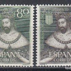 Selos: ESPAÑA,1968 EDIFIL Nº 1522 EF , ERROR DE IMPRESIÓN, SIN COLOR CASTAÑO, . Lote 141224262