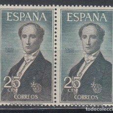 Selos: ESPAÑA,1965 EDIFIL Nº 1653EF +1653, ERROR DE IMPRESIÓN, UN SELLO FALTA DEL COLOR VERDE, . Lote 141225562