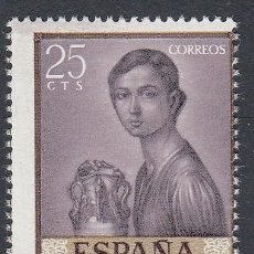 Sellos: ESPAÑA,EDIFIL Nº 1657 DHF, VARIEDAD DE PERFORACIÓN, PERFORACIÓN DESPLAZADA LATERALMENTE,. Lote 141252950
