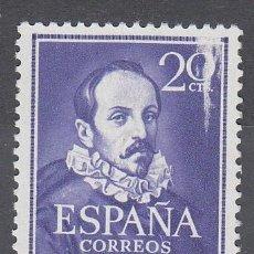 Selos: ESPAÑA,EDIFIL Nº 1074 IP + 1074 , VARIEDAD DE IMPRESIÓN , MANCHA BLANCA VERTICAL,. Lote 141256810