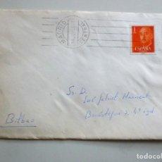 Sellos: CARTA MATASELLOS MADRID CENTRAL AÑO 1960 1 SELLO DE 1 PESETA. Lote 141643010