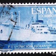 """Sellos: EDIFIL 1191, SERIE USADA. BUQUE """"CIUDAD DE TOLEDO"""" (AÑO 1956).. Lote 141754938"""