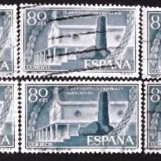Sellos: EDIFIL 1199, 10 SERIES USADAS. FRANCO, JEFATURA DEL ESTADO. (AÑO 1956).. Lote 141755218