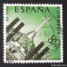 Sellos: EDIFIL 1248, SERIE USADA. VALLE DE LOS CAÍDOS (AÑO 1959).. Lote 141755470
