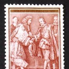 Sellos: EDIFIL 1249, SERIE USADA. TRATADO PAZ DE LOS PIRINEOS (AÑO 1959).. Lote 141755574