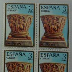 Sellos: NAVIDAD 1974 - 4 SERIES EN BLOQUES DE 4 (3 VALORES=12 SELLOS) EDIFIL 2217-19 - AÑO 1974. Lote 141930610