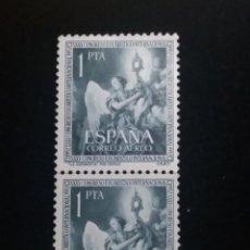 Sellos: SELLO CORREOS, LA EUCALISTIA 1 PTA. AÑO 1952, NUEVO. Lote 142096898
