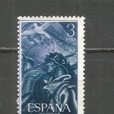 Sellos: ESPAÑA SELLO EDIFIL NUM. 1190 NUEVO SIN GOMA. Lote 142275398