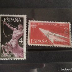 Sellos: EDIFIL 1185 1186 ALEGORIAS CORREO URGENTE SERIE COMPLETA. SELLO USADO ESPAÑA 1956. Lote 142298786