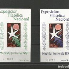 Sellos: ESPAÑA.EXPOSICIÓN FILATÉLICA NACIONAL.EDIFIL 1222/1223** MINT.VALOR CATÁLOGO EDIFIL 85 €. Lote 142396946