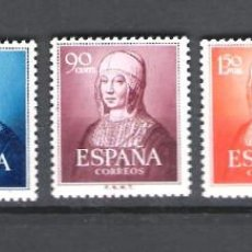 Sellos: ESPAÑA.V CENTENARIO DEL NACIMIENTO DE ISABEL LA CATÓLICA.EDIFIL Nº !092/1096**.SERIE COMPLETA.MINT. Lote 142398662