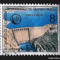 Sellos: EDIFIL 2128, SERIE COMPLETA USADA. CONGRESO: GRANDES PRESAS (AÑO 1973).. Lote 142511602