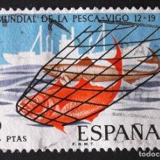 Sellos: EDIFIL 2144, SERIE COMPLETA USADA. EXPOSICIÓN MUNDIAL DE LA PESCA (AÑO 1973).. Lote 142512310