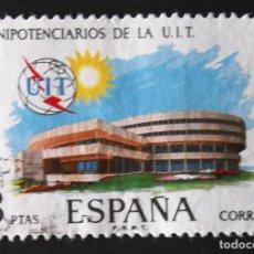 Sellos: EDIFIL 2145, SERIE COMPLETA USADA. CONFERENCIA DE PLENIPOTENCIARIOS DE LA U.I.T. (AÑO 1973).. Lote 142512718