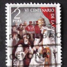 Sellos: EDIFIL 2158, SERIE COMPLETA USADA. ORDEN DE SAN JERÓNIMO (AÑO 1973).. Lote 142513442