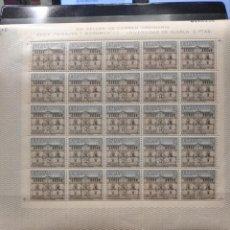 Sellos: EDIFIL 1733.FACHADA PRINCIPAL DE LA UNIVERSIDAD DE ALCALA DE HENARES. MADRID. HOJA DE 25 SELLOS. Lote 142569454