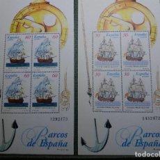 Sellos: 2 HOJA SELLO BARCOS DE ESPAÑA AÑO 1982.. Lote 142721910