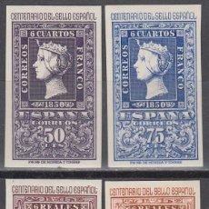 Sellos: ESPAÑA, 1950 EDIFIL Nº 1075, 1076, 1079, 1080, /**/, CENTENARIO DEL SELLO ESPAÑOL. . Lote 142734018