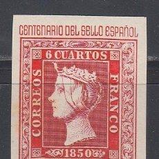 Sellos: ESPAÑA, 1950 EDIFIL Nº 1078, /**/, CENTENARIO DEL SELLO ESPAÑOL. . Lote 142734654