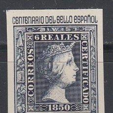 Sellos: ESPAÑA, 1950 EDIFIL Nº 1081 /**/, CENTENARIO DEL SELLO ESPAÑOL. . Lote 142734718