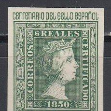 Sellos: ESPAÑA, 1950 EDIFIL Nº 1082 /*/, CENTENARIO DEL SELLO ESPAÑOL. . Lote 142734786