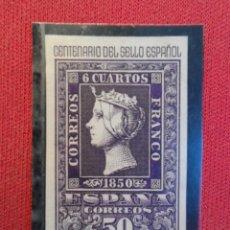 Sellos: + Nº 1075** ESPAÑA - SELLO CENTENARIO DEL SELLO ESPAÑOL - AÑO 1950 - LEER DESCRIPCIÓN. Lote 143024414