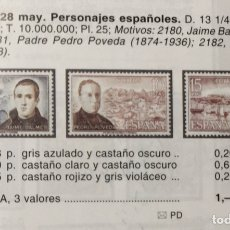 Sellos: AÑO 1974. PERSONAJES ESPAÑOLES. Nº 2180/82. Lote 143073364