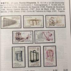 Sellos: AÑO 1974. ROMA - HISPANIA. Nº 2184/91. Lote 143074602
