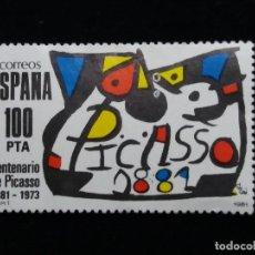 Sellos: SELLO CORREOS PICASSO 100 PTS. AÑO 1973 NUEVO. Lote 143095606