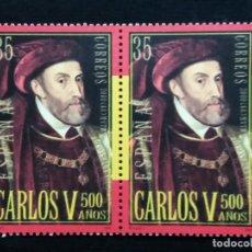 Sellos: SELLO CORREOS CARLOS V. 35 PTS. 500 AÑOS 1973 NUEVO. Lote 143096194