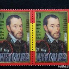 Sellos: SELLO CORREOS CARLOS V. 70 PTS. 500 AÑOS 1973 NUEVO. Lote 143096558