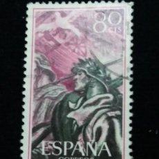 Sellos: SELLOS CORREO. XX ALZAMIENTO NACIONAL 80 CTS. AÑOS 1980 NUEVO. Lote 143098994