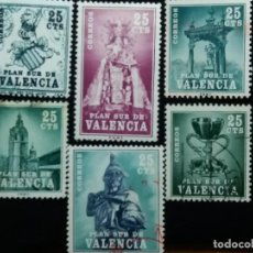 Sellos: 6 SELLOS CORREOS. VALENCIA AÑO 1960. Lote 143103530