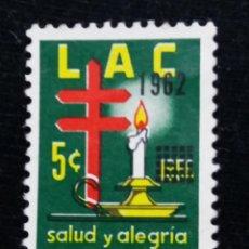 Sellos: SELLO CORREOS. SALUD Y ALEGRIA 5 CTS. AÑO 1962. NUEVO. Lote 143200290