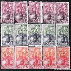 Sellos: 1595-97, 5 SERIES USADAS. DÍA MUNDIAL DEL SELLO (1964).. Lote 143259914