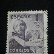 Sellos: SELLO CORREOS ESPAÑA, 1 PTA SAN JUAN. AÑO 1950. .. Lote 143306294